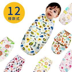 毛絨寶寶包巾 懶人嬰兒包被 RF10301 好娃娃