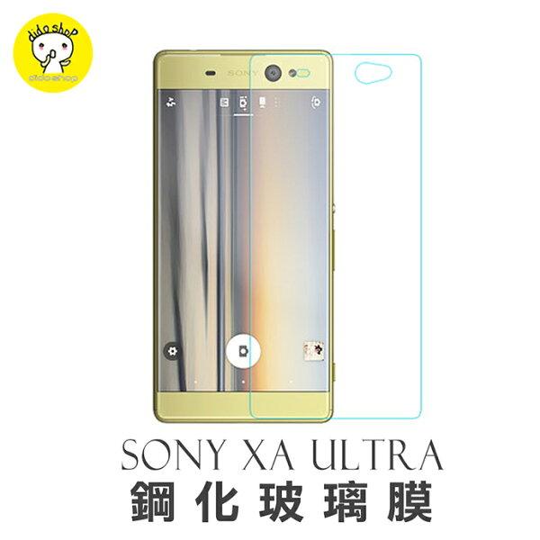 dido shop:SonyXAUltra6吋鋼化玻璃膜手機保護貼(MY156-3)