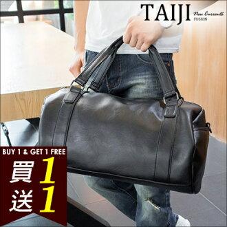 旅行袋‧韓版質感皮質簡約素面大容量側背旅行袋‧一色【NXA9501】-TAIJI★