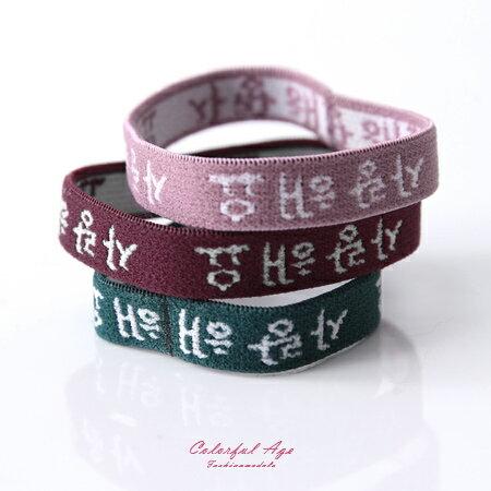 髮飾 韓文文字束髮圈 [NXA5] 柒彩年代