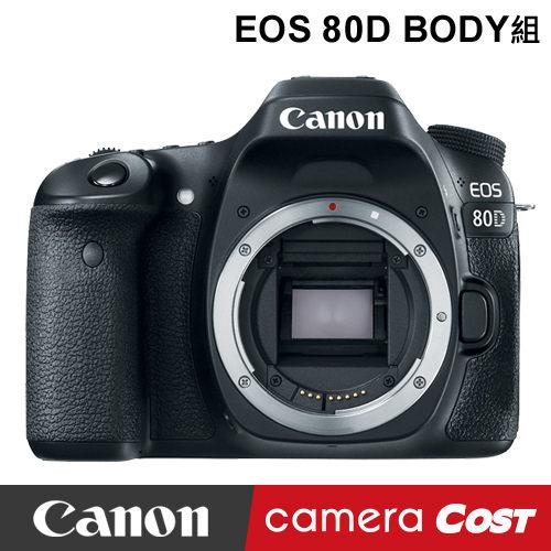 CANON EOS 80D Body 單機身 彩虹公司貨 贈64G+快門線+副電+遙控器+大吹球+拭鏡筆+拭鏡布 - 限時優惠好康折扣