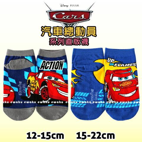 新款汽車總動員直版襪系列迪士尼Disneycars台灣製唐企