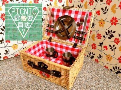 ~野餐要買啥~紅白鐵製餐具二人組復古鄉村行李箱手提野餐籃 ~  好康折扣