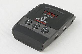 ELK-TMG 眼鏡蛇GPS-803 分離式全頻 GPS雷達測速器 (保固詳情請參閱商品描述)