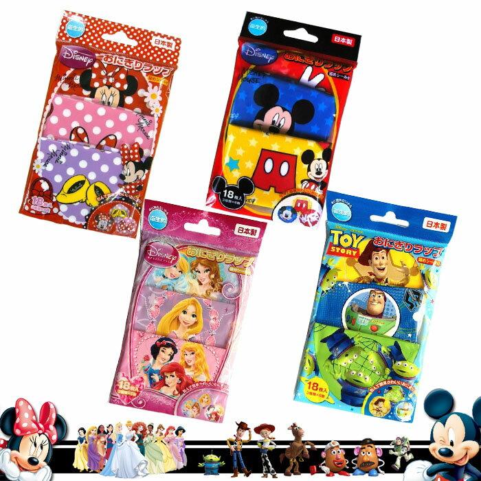 迪士尼 皮克斯 公主 米妮 米奇 玩具總動員 飯糰包裝紙 漢堡包裝紙 烘培 包裝紙