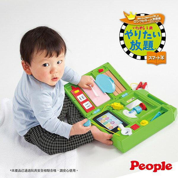 【台灣總代理】日本People 益智手提聲光遊戲機(獲日本玩具大賞獎)(充滿聲光效果)(知育玩具)
