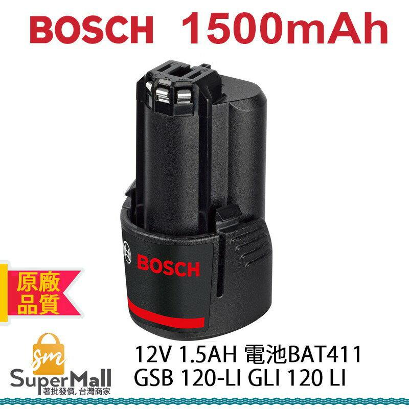 SuperMall3C 電池 適用於 BOSCH GSR 120-Li GSR120-LI GDR 10.8V-LI GSR10.8V-LI