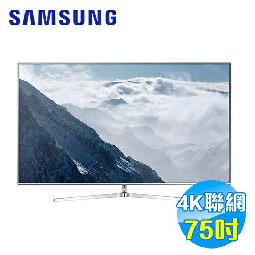SAMSUNG 三星 75吋4K HDR量子點聯網液晶電視 UA75KS8000WXZW