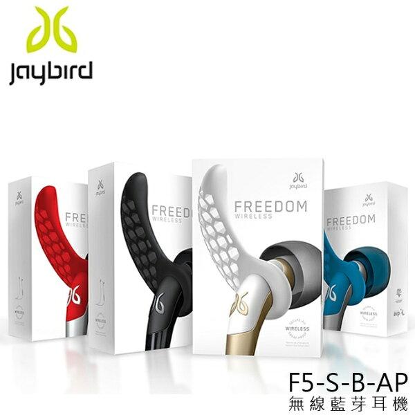限期特促 ★ 藍芽耳機 ★ JAYBIRD F5-S-B-AP 美國三項鐵人賽認證 公司貨 0利率 免運