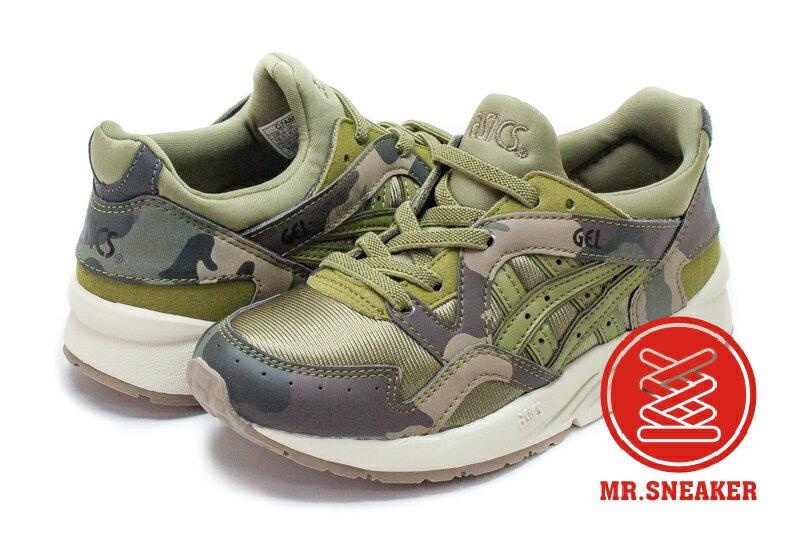 ☆Mr.Sneaker☆ ASICS Tiger Gel-Lyte V 綠色 迷彩 Kids 童鞋 C7A8N8686【12/1-31 單筆滿2000結帳輸入序號 XmasGift-outdoor 再..