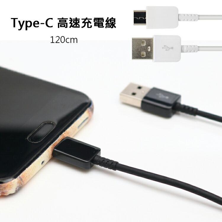 全盛網路通訊 Type C 充電線/ 傳輸線 適用於 ASUS 華碩 ZenFone ZE553KL/ ZS571KL/ ZS551KL/ ZE554KL/ ZE620KL/ ZS6...