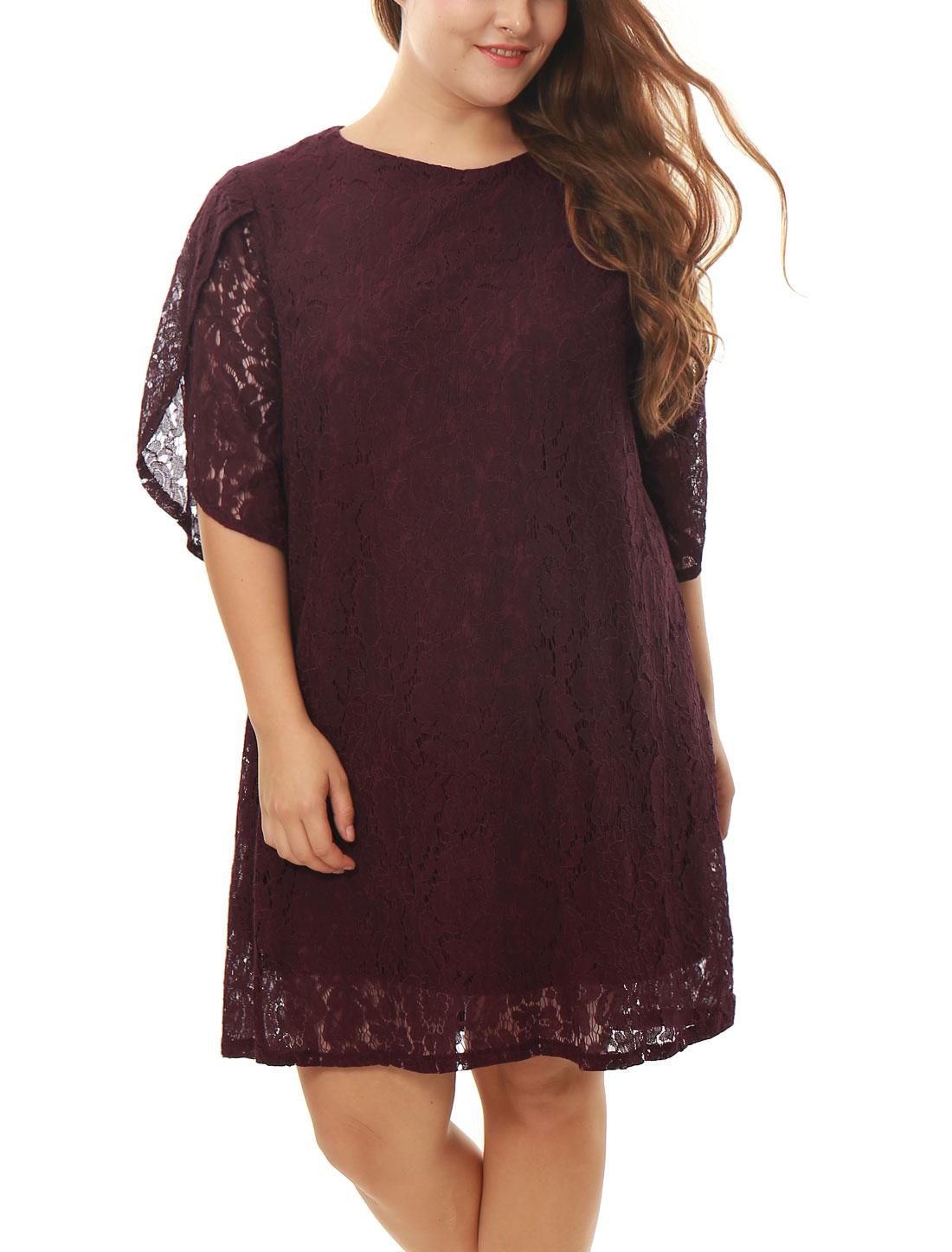 4b6d02c95 Unique Bargains Women's Plus Size Tulip Sleeves Floral Lace Shift Dress  Purple (Size 1X)