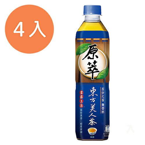 原萃 東方美人茶 580ml (4入)/組