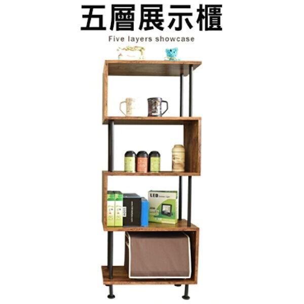 尚時時尚:增厚型-弓形五層櫃收納架書架展示櫃台灣製品SUNSEA尚時(GRRG047)