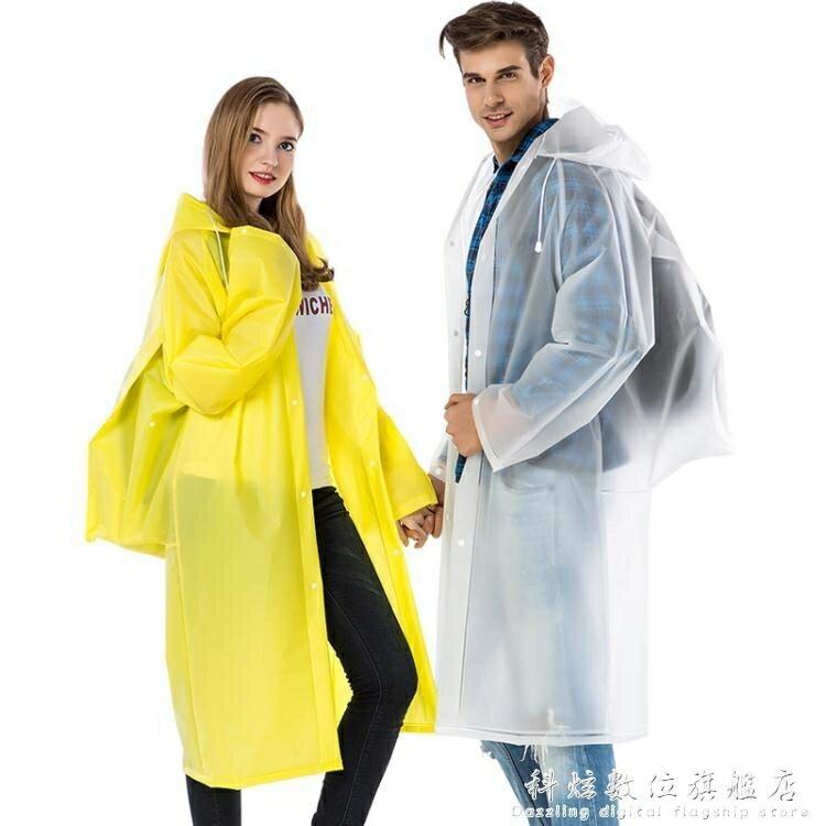 雨衣成人帶背包男女長款戶外登山垂釣徒步大帽檐防水雨披 秋冬新品特惠