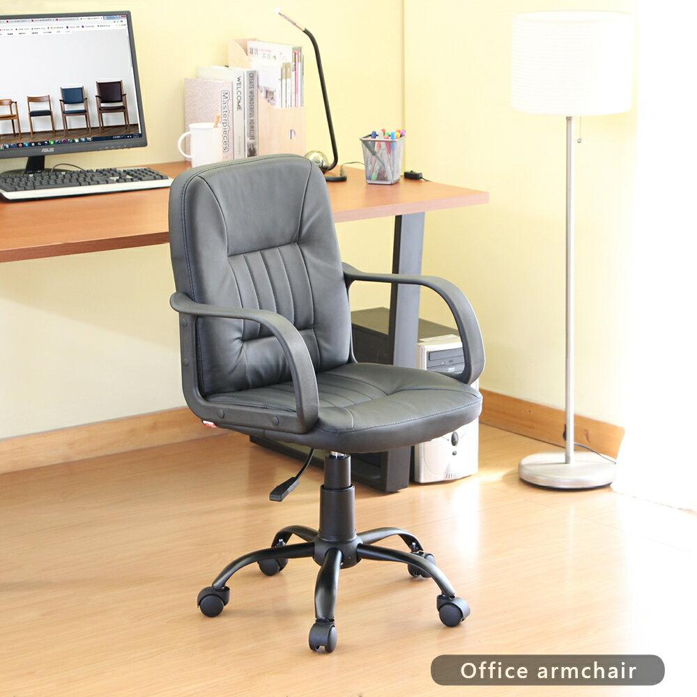辦公椅  電腦椅   工作椅  職員椅查理經典辦公椅  【RICHOME】 CH1230
