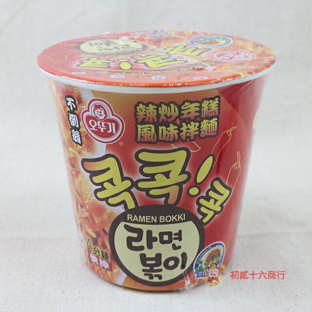 【0216零食會社】韓國不倒翁-辣炒年糕風味乾拌杯麵65g