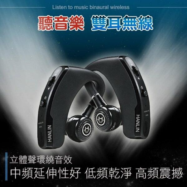 NCC合法認證一組兩人用HANLIN9X9雙耳無線長待機雙耳無線藍芽耳機聽音樂