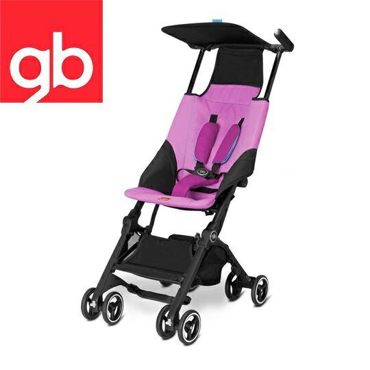 【Goodbaby】Pockit 折疊嬰兒手推車(粉色) POSH PINK 616230006