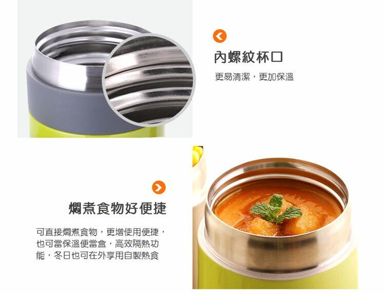 migo燜燒罐400ml 304不銹鋼內外 真空強效保溫  悶燒罐 / 燜燒壺 / 保溫飯盒 304不鏽鋼 7