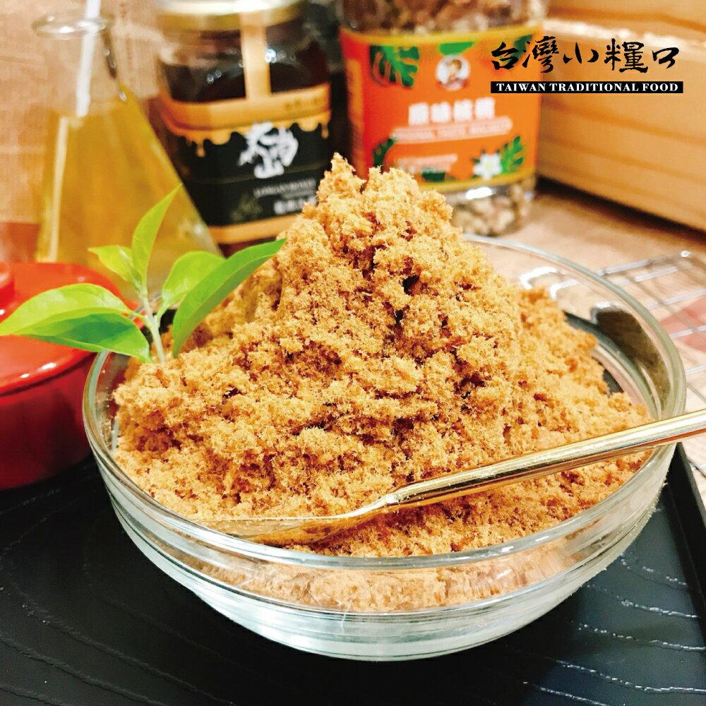 【台灣小糧口】魚肉鬆系列 ● 旗魚鬆 550g