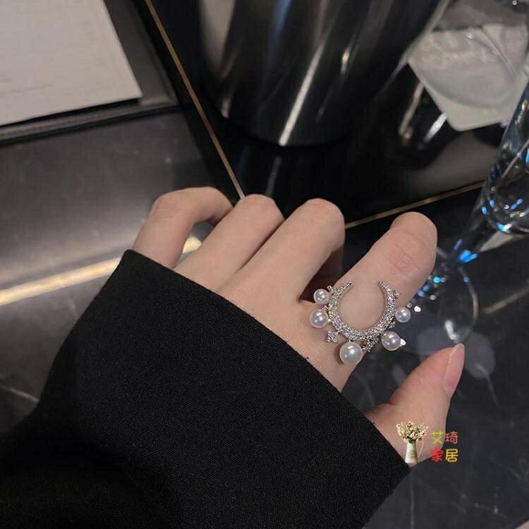 戒指 月亮珍珠戒指女輕奢小眾設計感食指尾戒高級感時尚個性網紅指環 流行花園