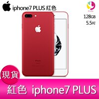 母親節禮物推薦3C:手機、運動手錶、相機及拍立得到下單現折300元 【iphone7PLUS紅色】  蘋果Apple iPhone 7 PLUS  128GB 防水防塵IP67 5.5吋智慧型手機-現貨