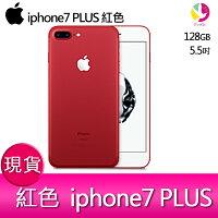 Apple 蘋果商品推薦【iphone7PLUS紅色】  蘋果Apple iPhone 7 PLUS  128GB 防水防塵IP67 5.5吋智慧型手機-現貨