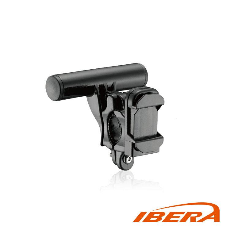 IBERA 扣具IB~Q6 IB~018   單扣具    城市綠洲  、輕量化、自行車、