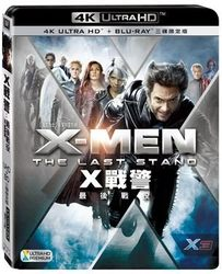 【停看聽音響唱片】【BD】X戰警:最後戰役 三碟限定版『4K』