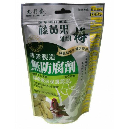 抹茶藤黃果油切梅(無防腐劑)