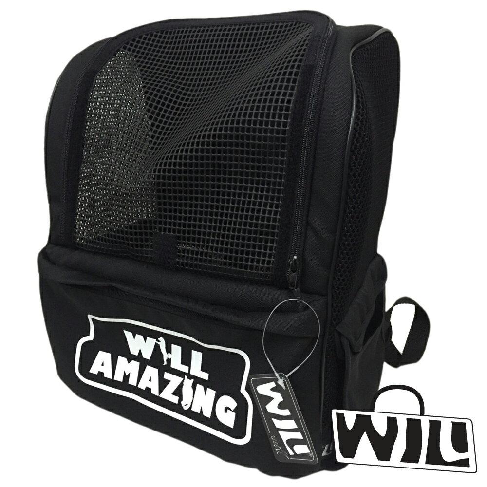 【WILL設計 + 寵物用品】雙肩透氣減壓寵物背包 *XR-01黑色 *(共三色)