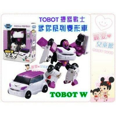 麗嬰兒童玩具館~東森YOYO-韓國正版 TOBOT機器戰士-迷你系列變形車(迷你W / 迷你C / 迷你D / 迷你R) 0