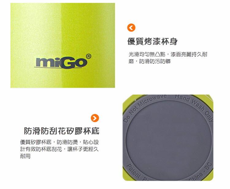 migo燜燒罐400ml 304不銹鋼內外 真空強效保溫  悶燒罐 / 燜燒壺 / 保溫飯盒 304不鏽鋼 8