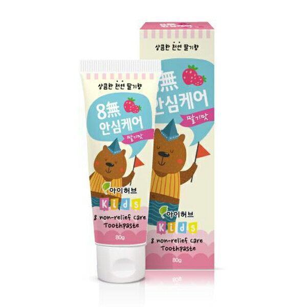 韓國我之草本8無防蛀草莓味牙膏《康是美》