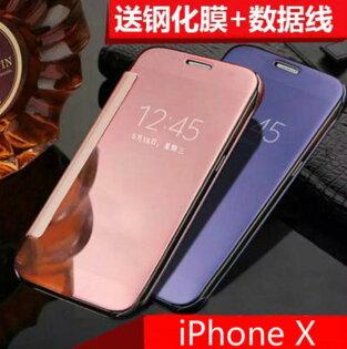 蘋果iPhoneX誠礜電鍍鏡面翻蓋式手機皮套