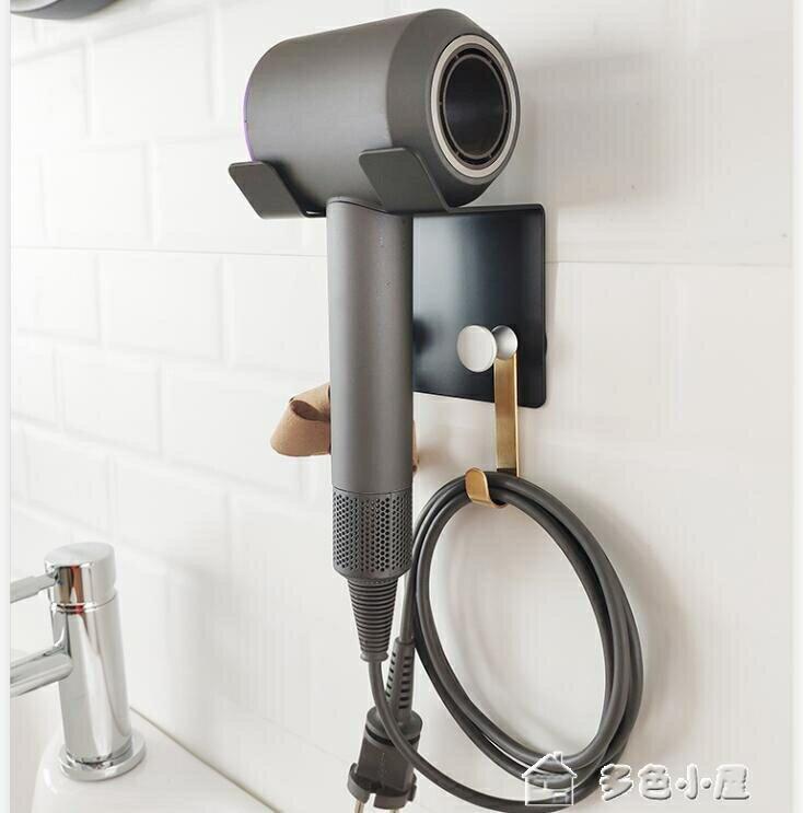 吹風機架戴森吹風機掛架掛墻免打孔適用吹風機架衛生間壁支架子懶人風筒架