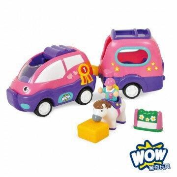 《 英國 WOW toys 》馬廄休旅車 波比