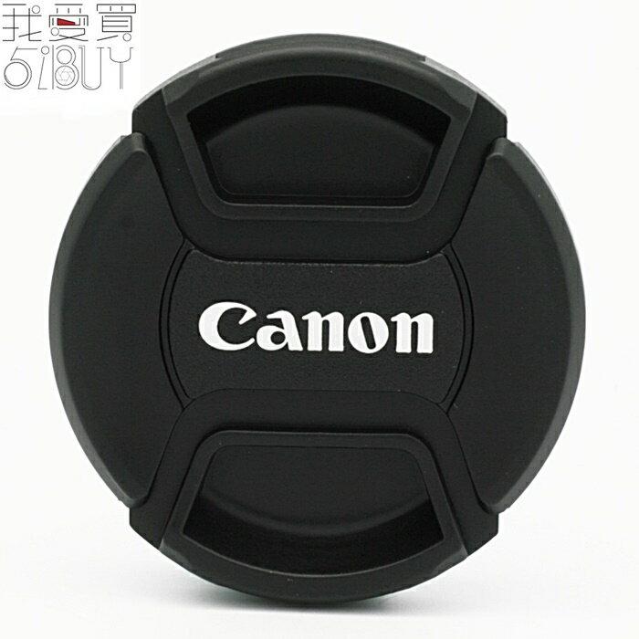 我愛買#副廠鏡頭蓋Canon鏡頭蓋49mm鏡頭蓋A款附孔繩SX60鏡頭蓋SX50鏡頭蓋SX40鏡頭蓋HS鏡頭蓋lens cap