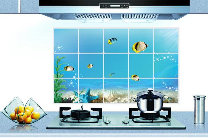 【壁貼王國】廚房創意防油貼 45*75公分/3013 - 熱帶魚