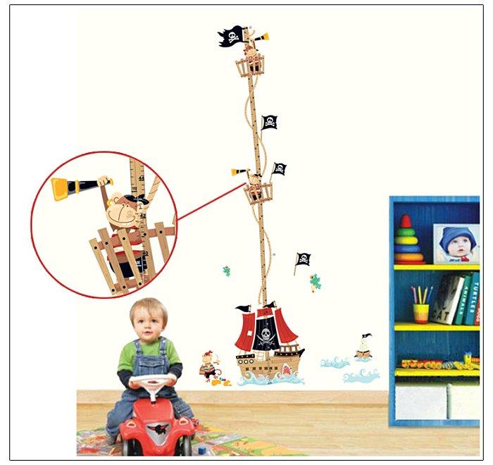 【壁貼王國】 身高貼系列 無痕壁貼 《海盜船 - AY7063》