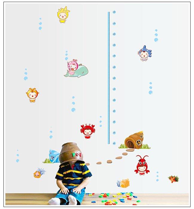 【壁貼王國】 身高貼系列 無痕壁貼 《海洋寶寶 - AY7088》