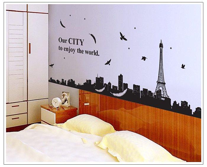 【壁貼王國】 建築系列 無痕壁貼 《城市鐵塔 - AY9093》