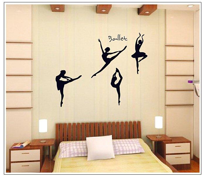【壁貼王國】 古典系列 無痕壁貼 《芭蕾舞 - AY9061》