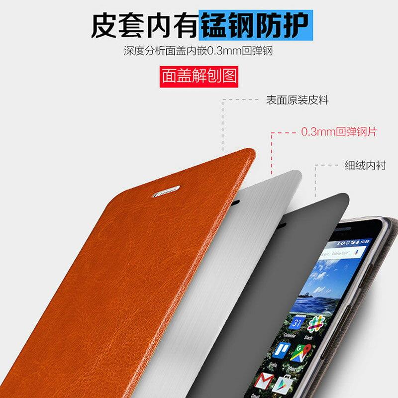 【清倉】LG Nexus 5 D821 莫凡睿系列二代支架皮套 樂金 Nexus 5  內崁錳鋼防護手機保護殼 保護套 2
