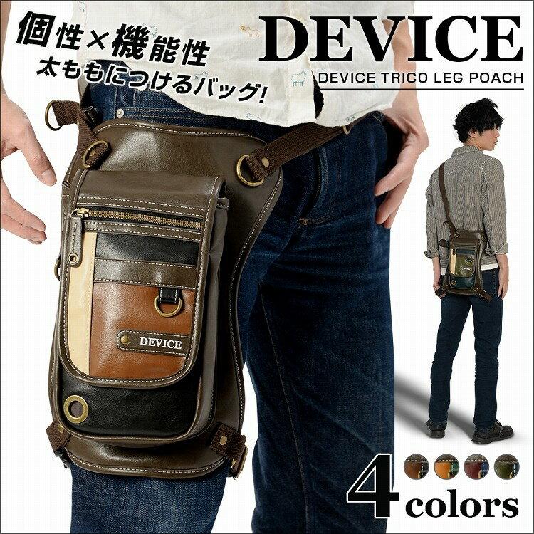 破盤 全國最底價 1352元 日本DEVICE 腳包 腰包 肩背兩用 通勤通學 男女兩用 騎士包 防潑水 PU皮革 DLG-50048-12