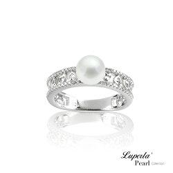 大東山珠寶 永恆珍心 純銀晶鑽珍珠戒指