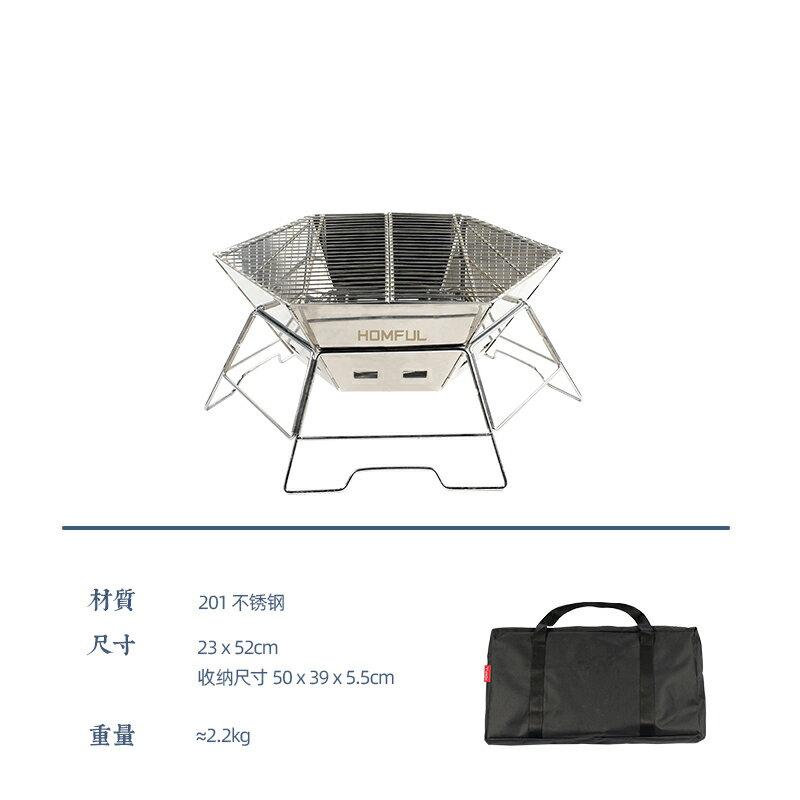 不鏽鋼燒烤架  戶外野營不銹鋼燒烤柴火爐六角焚火臺折疊便攜式烤肉架