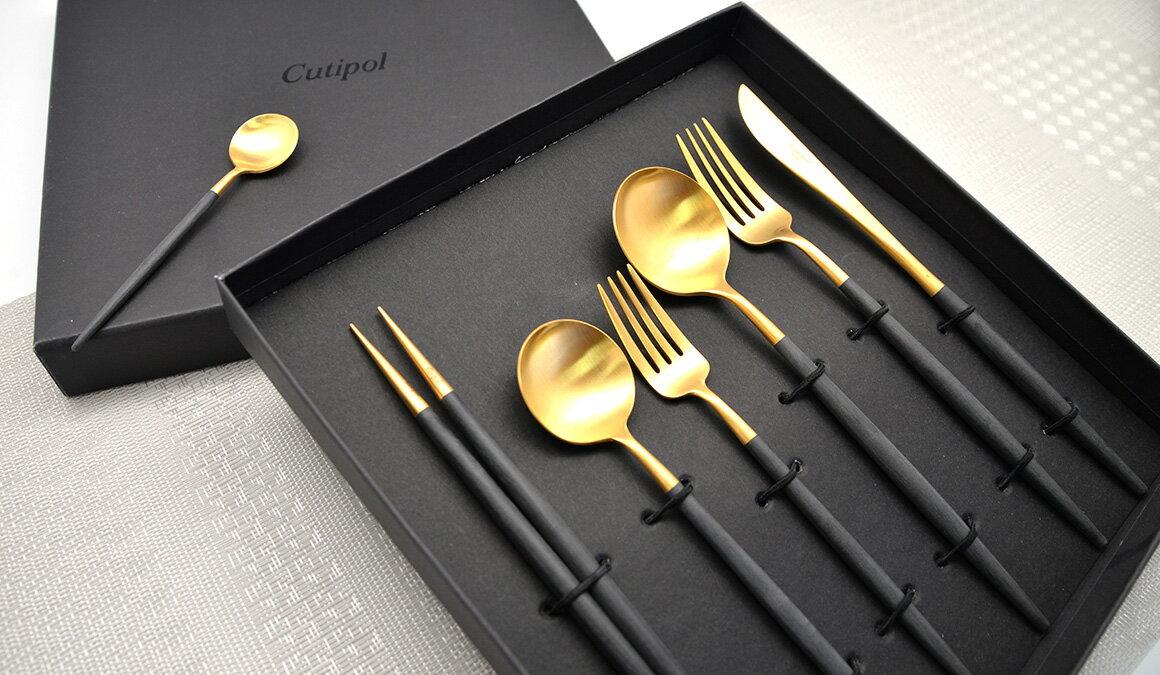 葡萄牙Cutipol-6件組上下蓋硬紙殼禮盒(含餐具固定綁繩) 加購特惠中