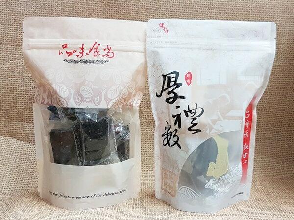 (台灣) 家庭食坊 手工現做何首烏芝麻糕軟糖 1袋 600公克  特價159元 3